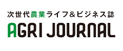 AGRI_JOURNAL
